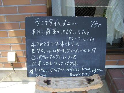 CIMG6316.jpg
