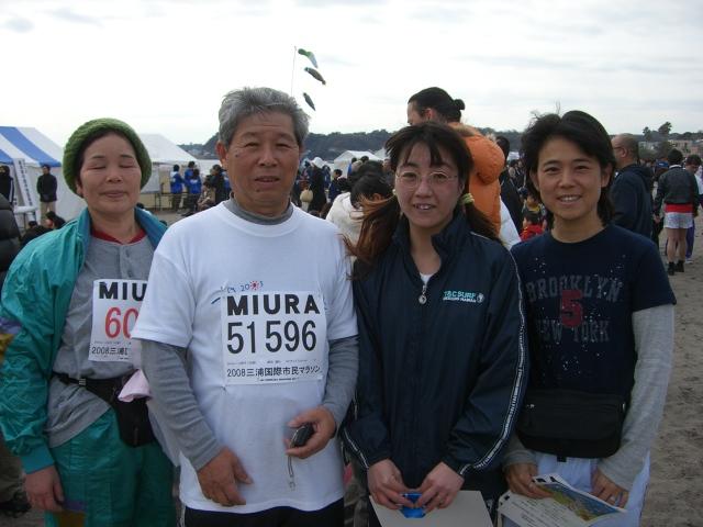 miura (3)