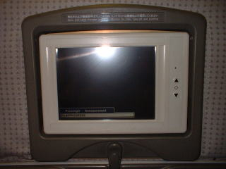 座席に付いたテレビ画面