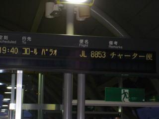 2006_0718_190656AA1.jpg