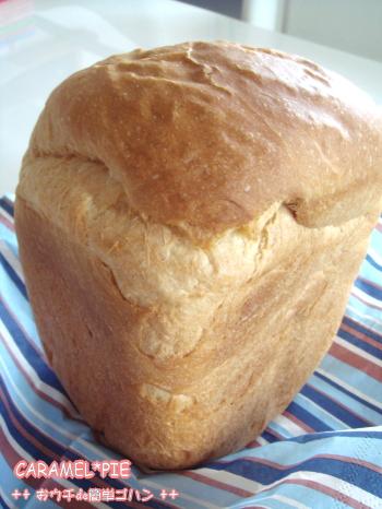 初☆HB食パン