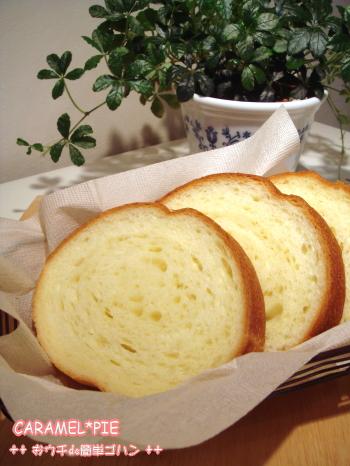 湯種deもっちり食パン
