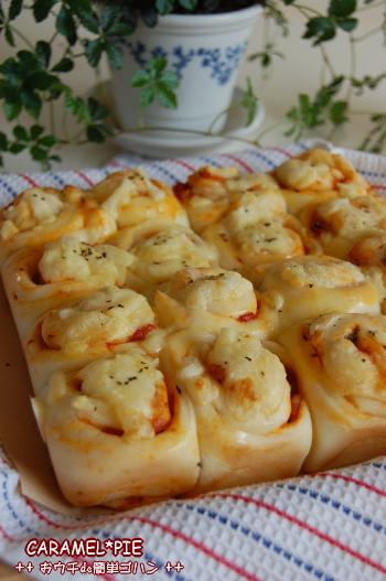 トマトソースのベーコンチーズちぎりパン
