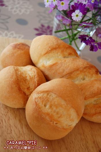お気に入りのフランスパン