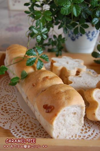 ホイルの箱deスリムな胡桃パン