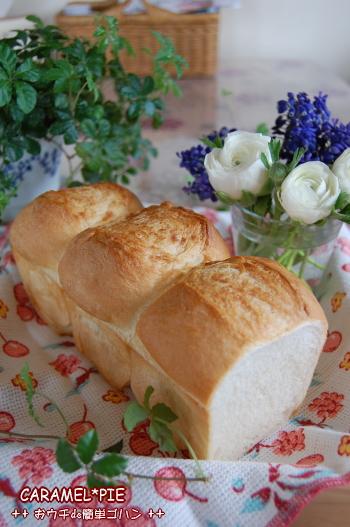 パウンド型deフランス食パン