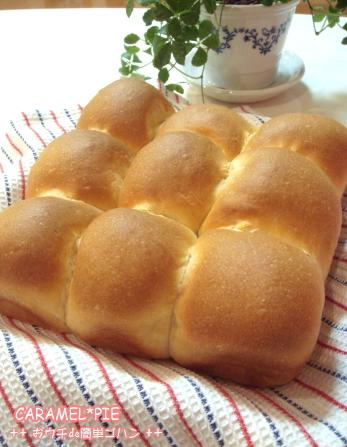 ふわふわ☆ちぎりパン
