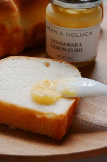 ゆっくり発酵no食パン