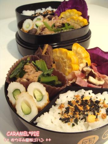 豚肉と小松菜の中華炒めnaお弁当