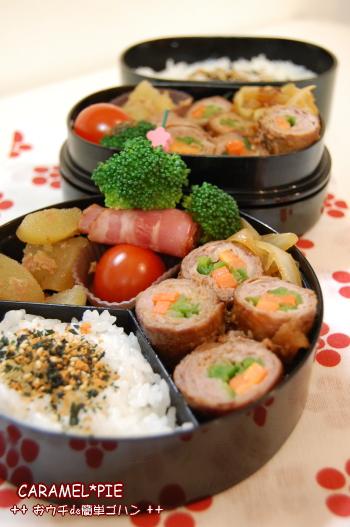 今年初のお弁当(ロール焼肉naお弁当)