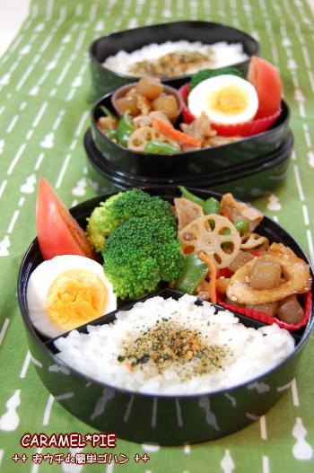 豚肉の味噌炒めnaお弁当