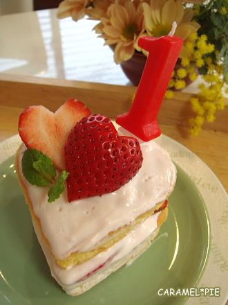 お誕生日おめでとー!