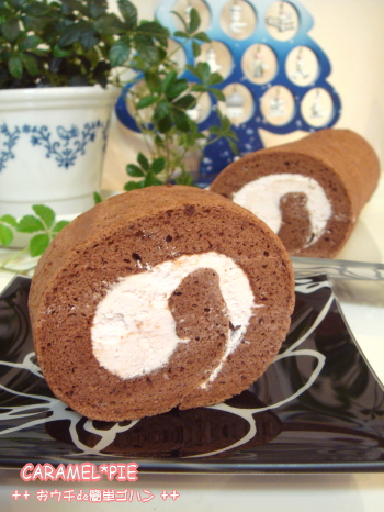 いちごチョコロールケーキ