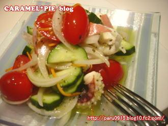 diet.menu10.jpg