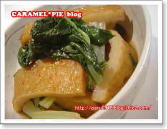 food46.jpg
