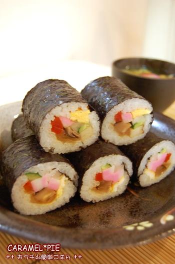 母の巻き寿司