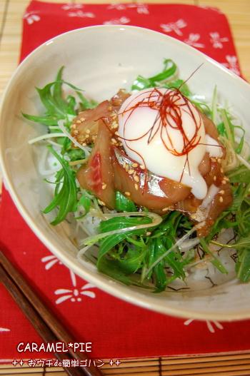 醤油のタレが美味しい♪鯵のお刺身丼