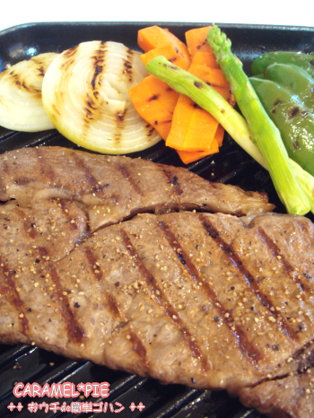 普通のステーキ