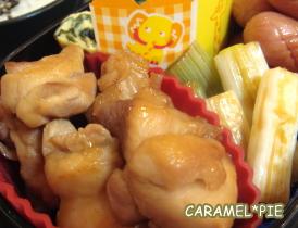 ふっくら☆*鶏の照り焼き