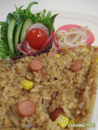 カレー炒飯弁当