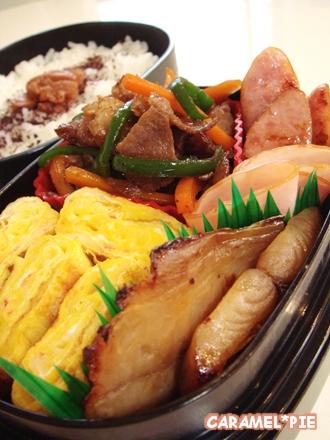 和食のお弁当♪