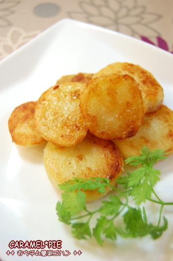 カリっとホクホク~na揚げ焼きポテト
