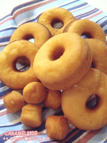 普通のドーナツ