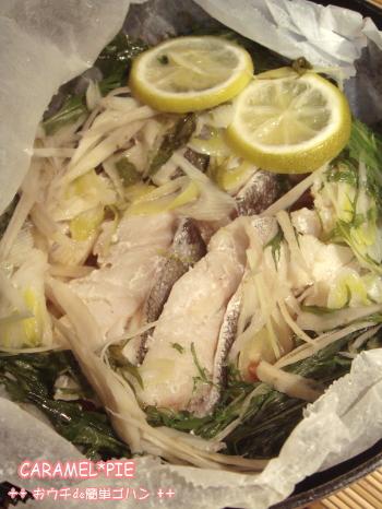 タップリ野菜と鱈のフライパンde包み蒸し