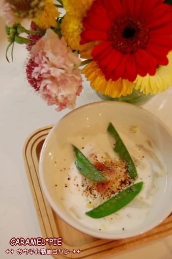 ほっこり・やさしい☆白菜のクリームスープ