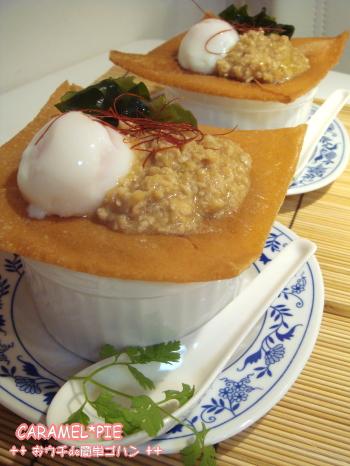 サクっと落としてポン☆肉味噌の春雨胡麻スープ