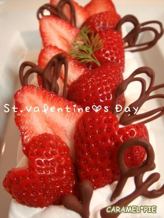 *☆St. Valentine's Day☆*