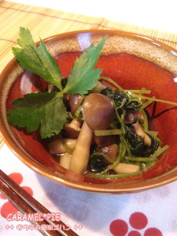 三つ葉とシメジの柚子胡椒煮