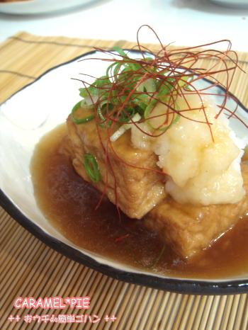 厚揚げの中華風揚げだし豆腐