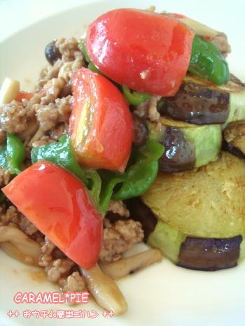 ひき肉と夏野菜の味噌炒め