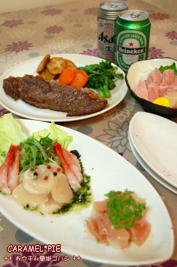 前菜・肉料理。。。そしてお刺身(!?)na夕食