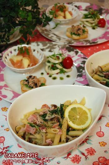 ワンプレート前菜とパスタna夕食
