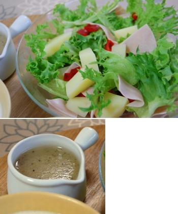 ハムとジャガイモのサラダそして手作りドレッシング