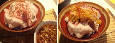 ひらひら大根with豚薄切り肉