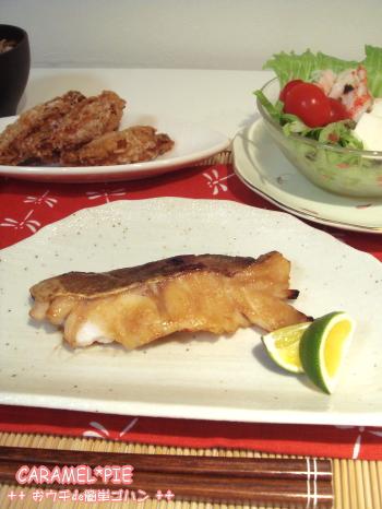 鱈のつけ焼き☆ほんのり味噌味na夕食