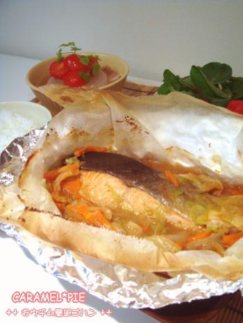 鮭のホイルdeチャンチャン焼きna夕食