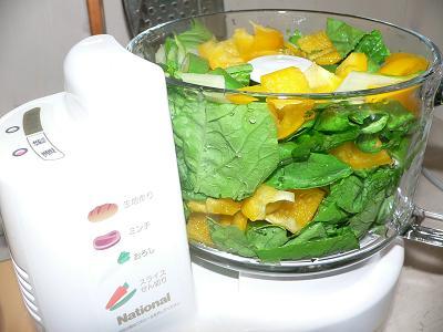 foodpro-1.jpg