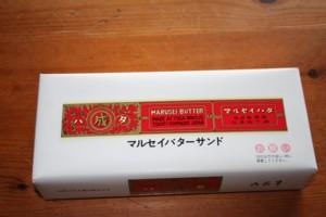 marusei_20080402195721.jpg