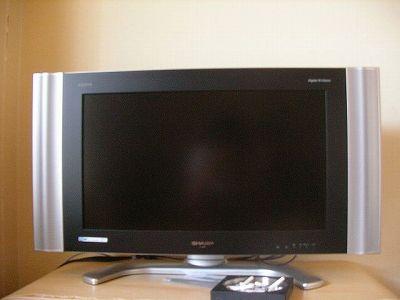 普通のテレビっす。