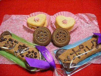 可愛いクッキー♪