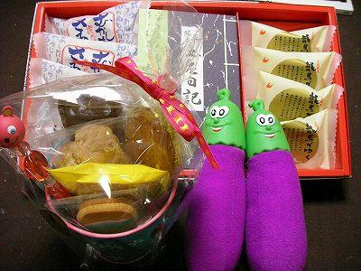 高知の銘菓&お菓子の詰め合わせ&おもちゃのナスビ