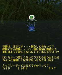 200800406001.jpg