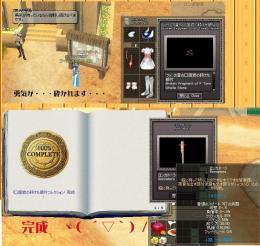 200800406002b.jpg