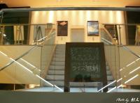 nORBESA 観覧車&商業施設 ノルベサ #3 階段