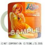 riomagured45.jpg