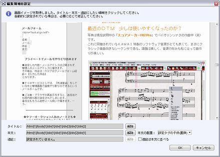 xfy-FC2